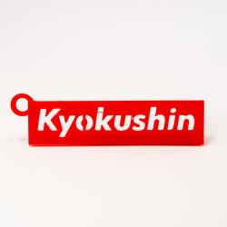 Brelok KYOKUSHIN druk 3D