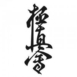 Naklejka kanji kyokushin...